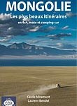 Page couverture Guide Mongolie